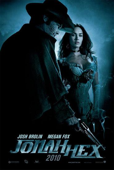 Hex movie